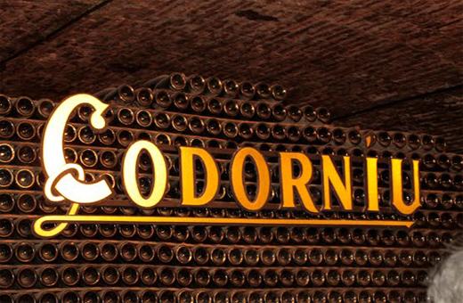 Codorníu traslada su sede social a La Rioja 1