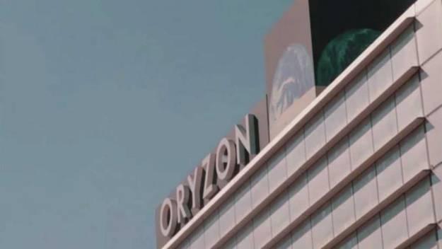 Oryzon se dispara un 10% tras el anuncio de su cambio de sede de Barcelona a Madrid 1