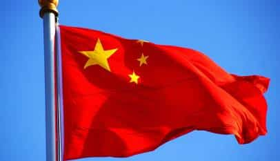 La apertura del mercado de bonos chino