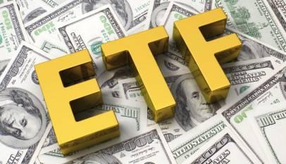 ¿Un mercado saturado por los ETF?