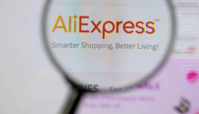 AliExpress comienza a vender entradas para espectáculos y experiencias