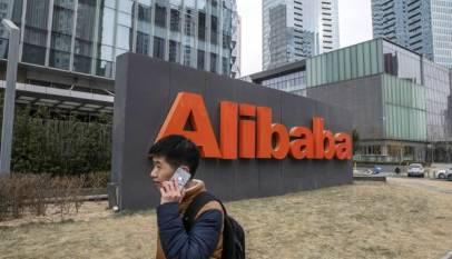 Alibaba batirá récords en su salida a bolsa en Hong Kong