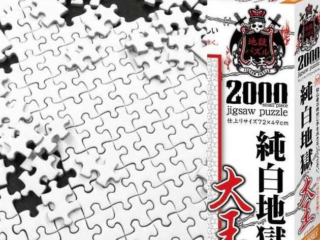 El puzle para la cuarentena: 2.000 piezas y completamente blanco 1