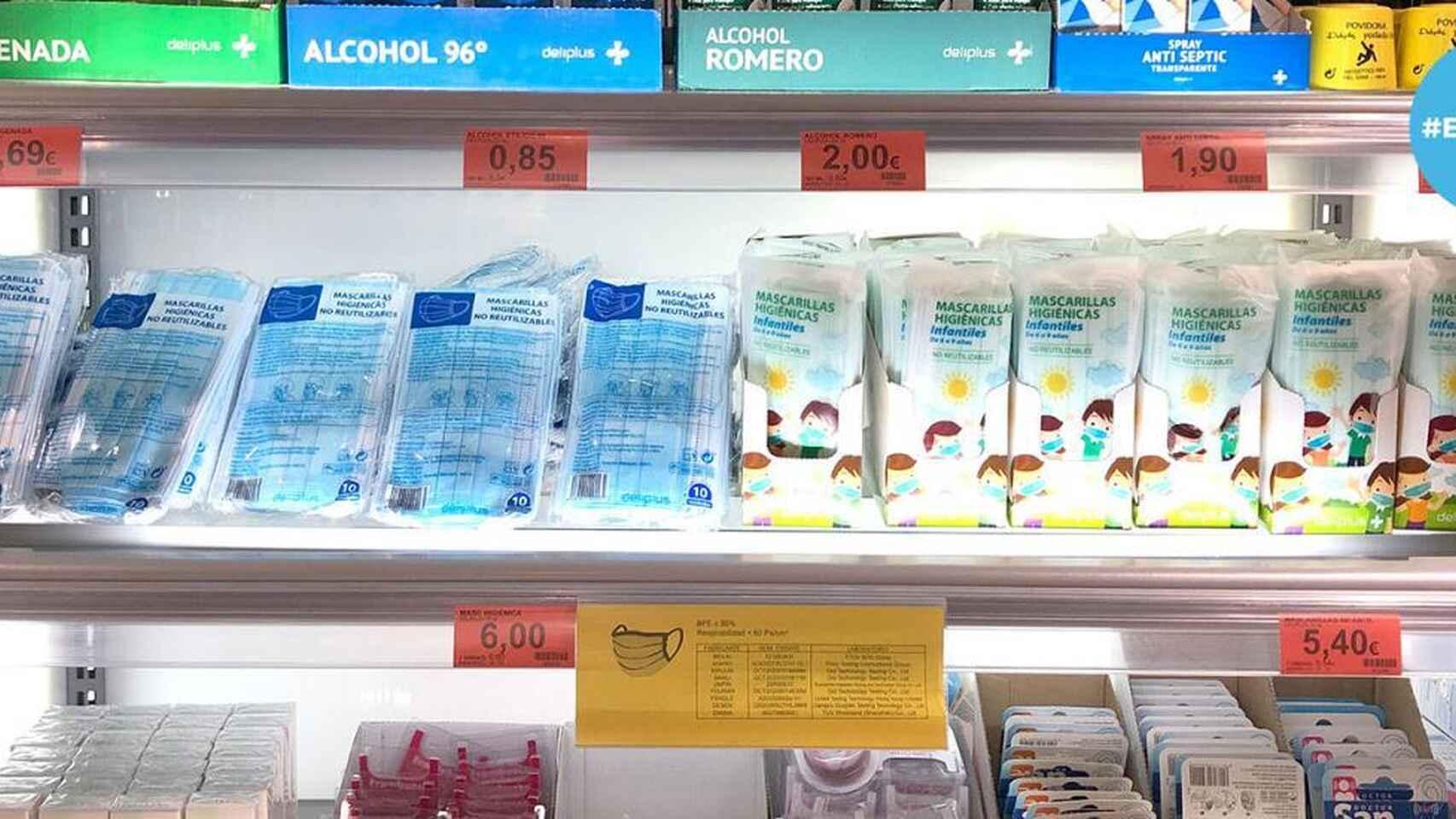 Mercadona baja un 40% el precio de sus mascarillas higiénicas 1