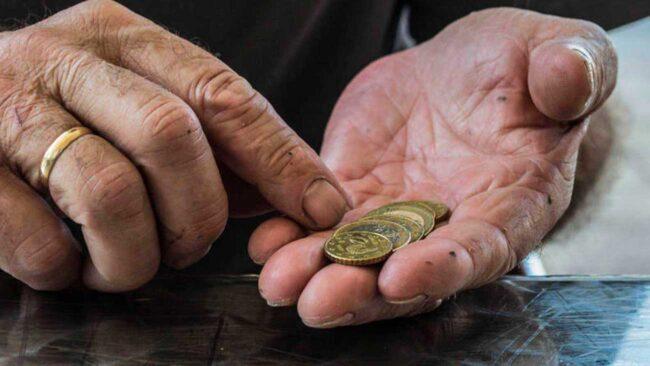 Pensión no contributiva 1