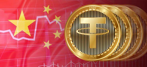La curiosa manera de China para probar su criptomoneda 1