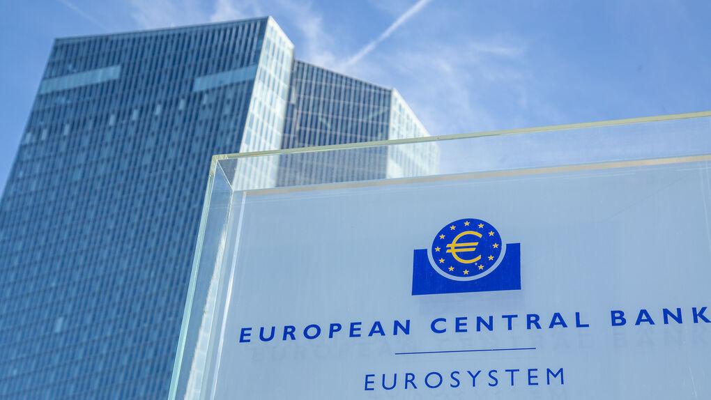 El BCE comienza a publicar la tasa alternativa al Euribor 1