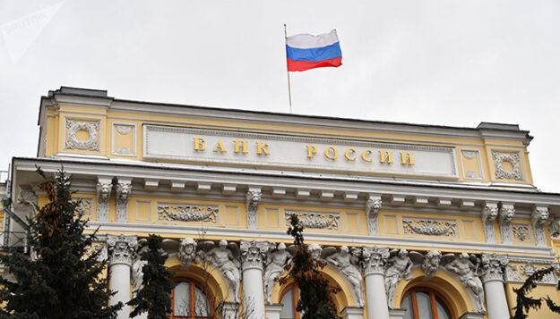 Rusia sube medio punto los tipos de interés, hasta el 5,50%, para frenar la inflación 1