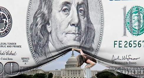 Techo de la deuda 1
